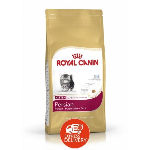 رويال كانين - فيلين طعام القطط الفارسية الصغيرة 2 كجم