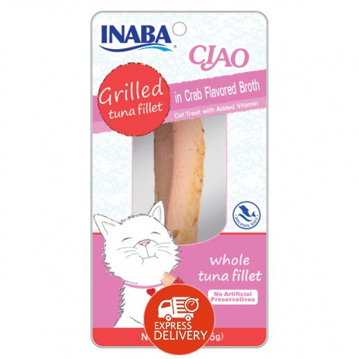 إنابا – طعام قطط تونا فيليه مشوية في مرق السلطعون 15 جم