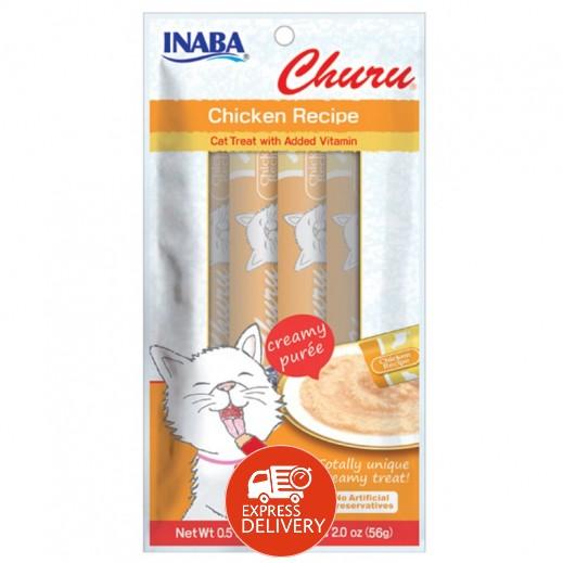 إنابا – طعام قطط دجاج تشورو وفيتامينات مضافة 56 جم