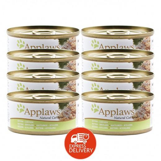 أبلوز – طعام القطط الصغيرة الطبيعي مع الدجاج 70 جرام (8 حبة)