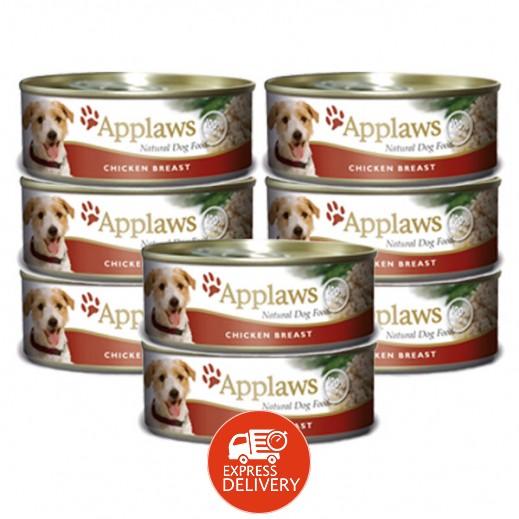 أبلوز – طعام الكلاب الطبيعي مع الدجاج والأرز 156 جرام (8 حبة) - عرض التوفير