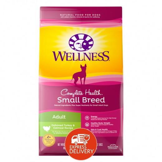 ويلنيس – طعام الكلاب من الشوفان والديك الرومي للكلاب البالغة 1.8 كجم