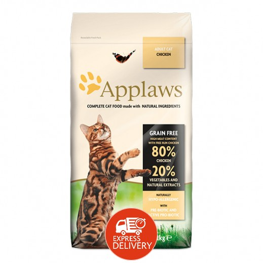 أبلوز – طعام القطط البالغة الجاف مع الدجاج 2 كجم