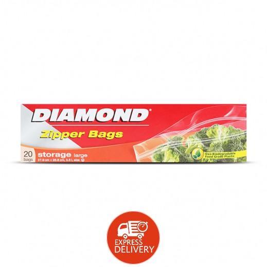 دايموند – أكياس حفظ الطعام - حجم كبير 20 حبة