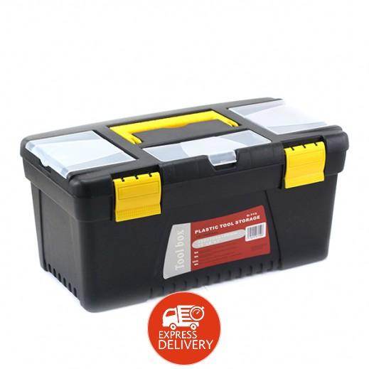 آمكو صندوق تخزين بلاستيك للعدة 48.2 سم