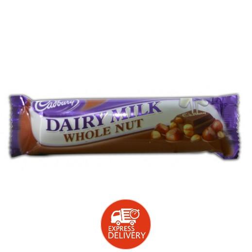 كادبوري - شوكولاتة الحليب بالبندق 45 جم