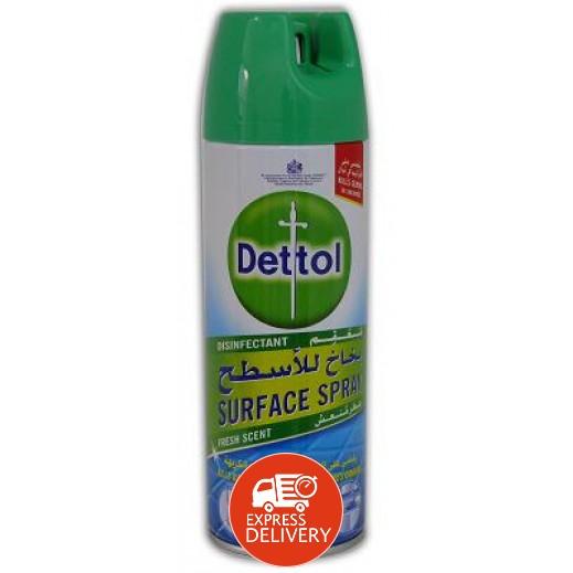 ديتول - بخاخ معقم للأسطح 450 مل
