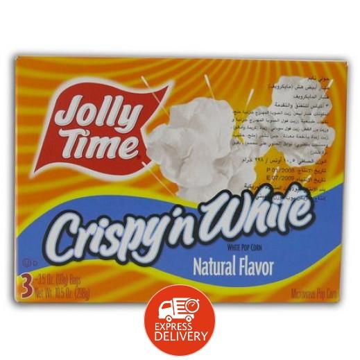 جولي تايم - فشار الميكروويف أبيض هش 298 جم