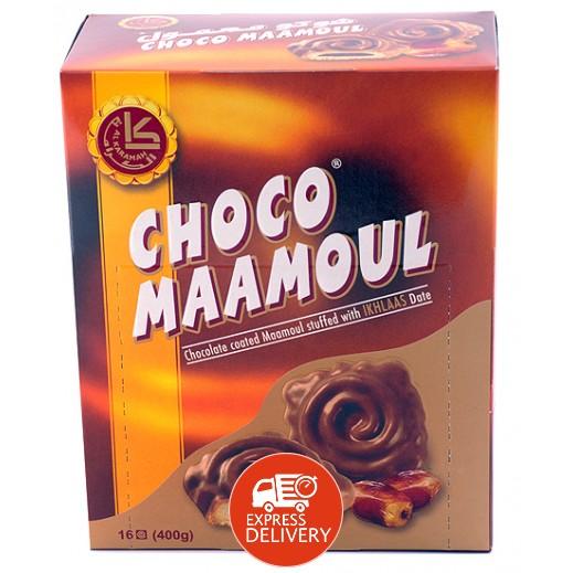 الكرامة – معمول بالشوكولاتة 400 جم