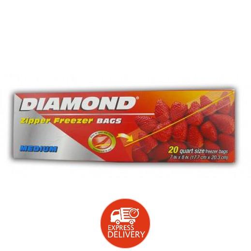 دايموند - أكياس حفظ الطعام المجمد 17.7 × 20.3 سم - عبوة 20 كيس