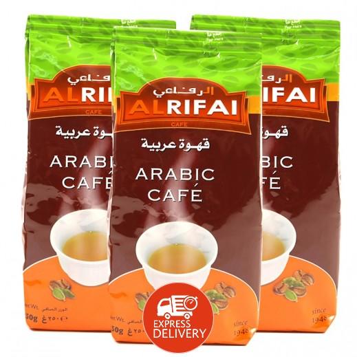 الرفاعي - قهوة عربية بالهيل 250 جم ( 3 حبة ) - عرض التوفير
