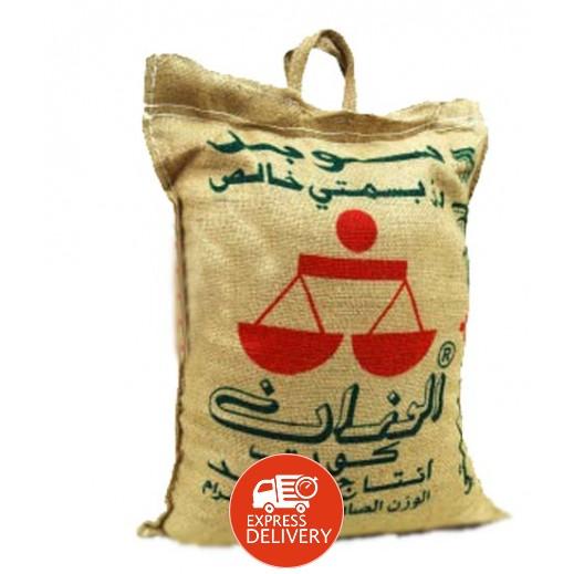 الوزان - أرز بسمتي هندي سوبر 10 كجم