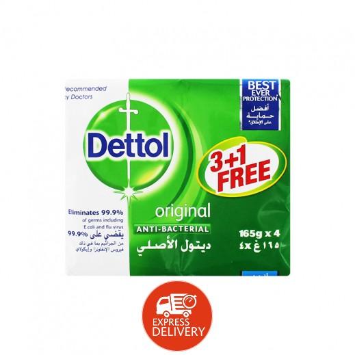 ديتول – صابون ديتول الأصلي المضاد للجراثيم – 165 جم (3 حبة + 1 مجاناً)