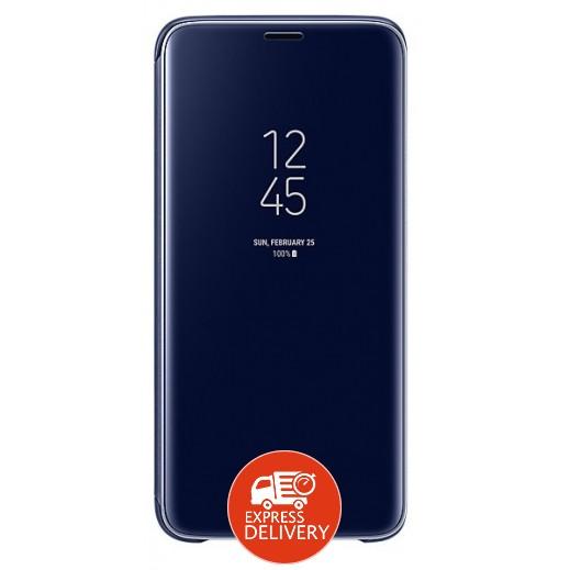 سامسونج – غطاء حماية مع رؤية واضحة لهاتف جالاكسي S9 – ازرق