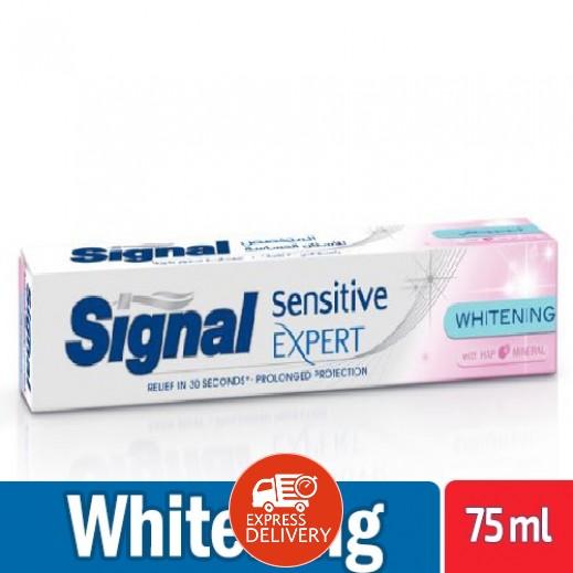 سيجنال – معجون أسنان إكسبيرت لتبييض الأسنان 75 مل