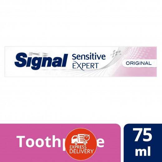 سيجنال – معجون أسنان إكسبيرت الأصلي 75 مل