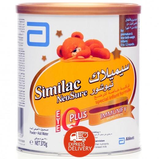 سيميلاك – طعام للأطفال نيوشور أي كيو بلس 370 جم (0-12 شهر)