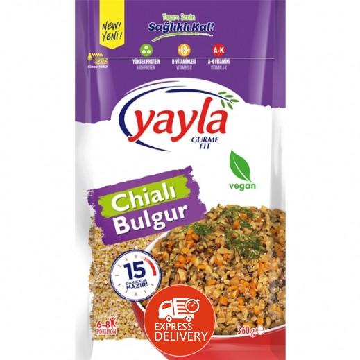 يايلا - حساء البرغل مع زبدة الشيا 360 جم