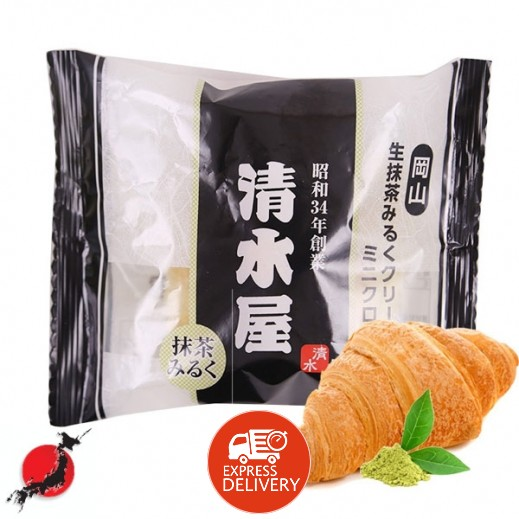 شيميزيو - كرواسون مجمد بالشاي الأخضر وكريمة الحليب 45 جم