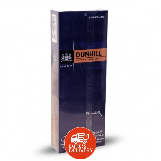 سجائر دنهيل اسنس 4MG (كرتون)
