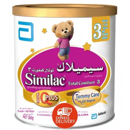"""سيميلاك – حليب أطفال """"توتال كومفورت"""" مع العناية بالبطن وسهولة الهضم 360ج (مرحلة  1-3  أعوام)"""