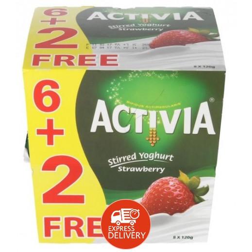 أكتيفيا – روب الفراولة 120 جرام (6+2 مجانا)