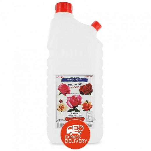 ربيع - ماء الورد الطبيعي 2 لتر