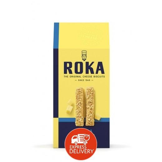 روكا - أصابع الجبن بجبن جودة 80 جم