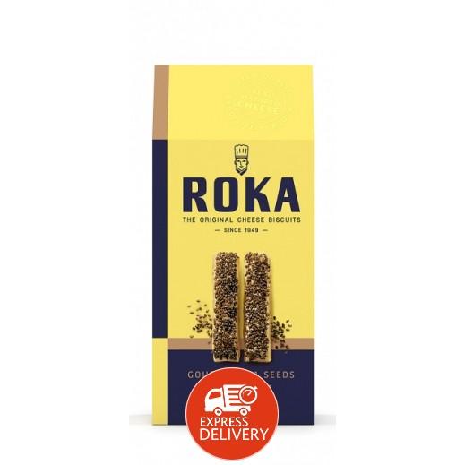 روكا - أصابع الجبن بجبن جودة وحبوب المريمية 80 جم