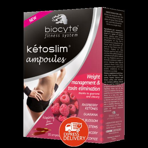 """بايوسيت – أمبولات """"كيتوسليم"""" للتحكم في الوزن وتقليل السموم – 20 أمبول"""