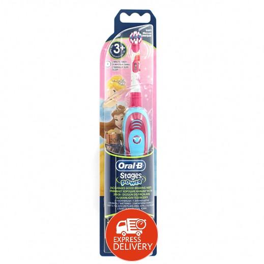 أورال بي - فرشاة أسنان الكهربائية تعمل ببطارية للأطفال - موديل DB4