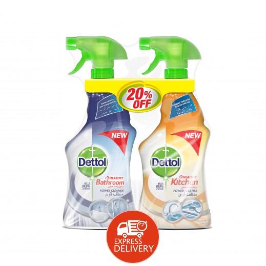 ديتول – سبراي تريجر منظف الحمامات والمطبخ 2×500 مل (20% خصم)