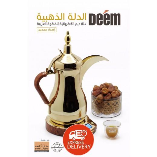 دلة ديم الذهبية – دلة القهوة العربية 1 لتر 1000 واط – ذهبي