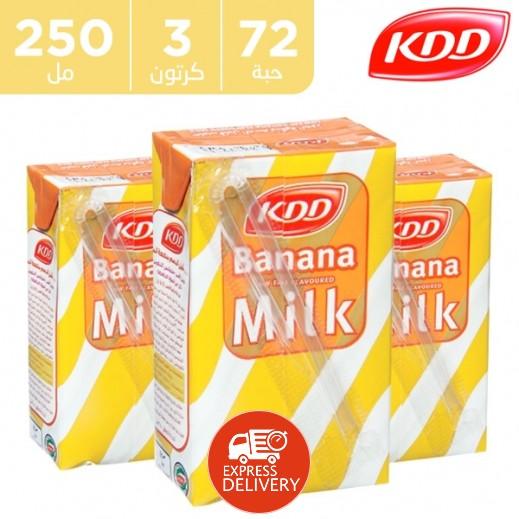كى دى دى – حليب بنكهة الموز 250 مل ( 3 كرتون × 24 حبة ) -  أسعار الجملة