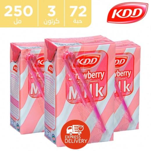 كى دى دى – حليب بنكهة الفراولة 250 مل ( 3 كرتون × 24 حبة )