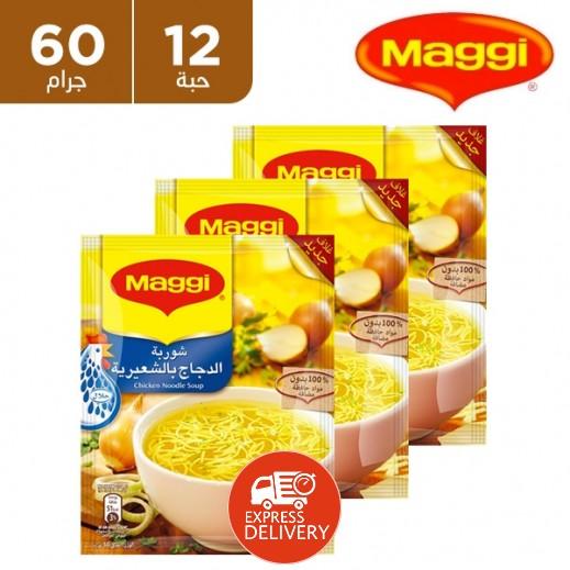 ماجي - شوربة دجاج بالشعيرية 60 جم ( 12 حبة ) - أسعار الجملة