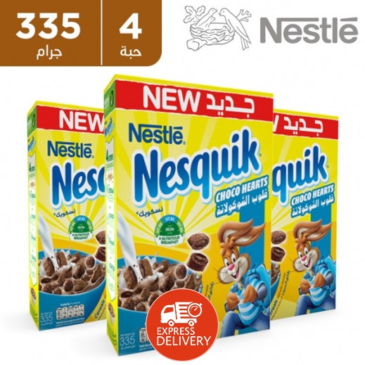 نستلة - نسكويك® رقائق قلوب الشوكولاتة 335 جم (4 حبة) - عرض التوفير