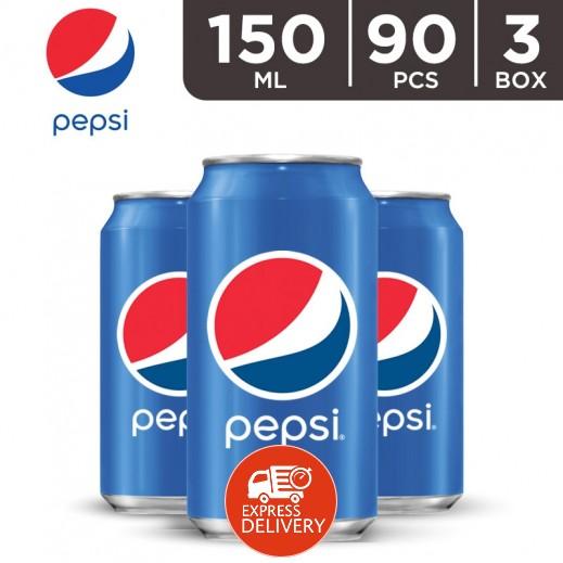 بيبسي – مشروب غازي 150 مل ( 3 كرتون × 30 حبة ) – أسعار الجملة