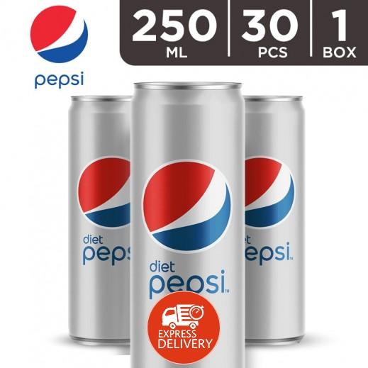 بيبسي دايت – مشروب غازي 250 مل ( 30 حبة )