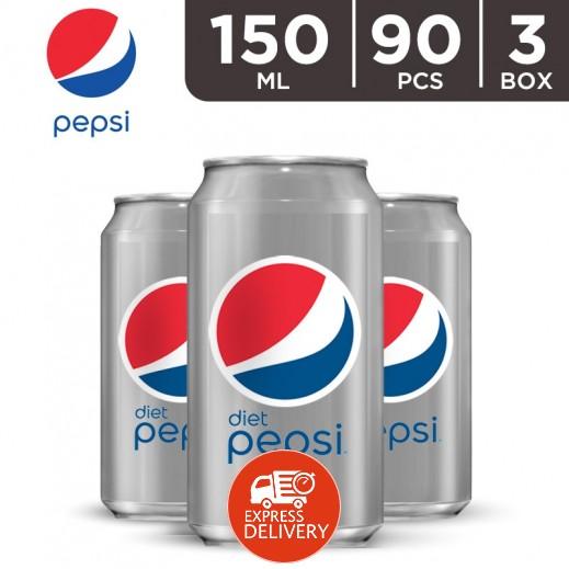 بيبسي دايت – مشروب غازي 150 مل ( 3 كرتون × 30 حبة ) - أسعار الجملة