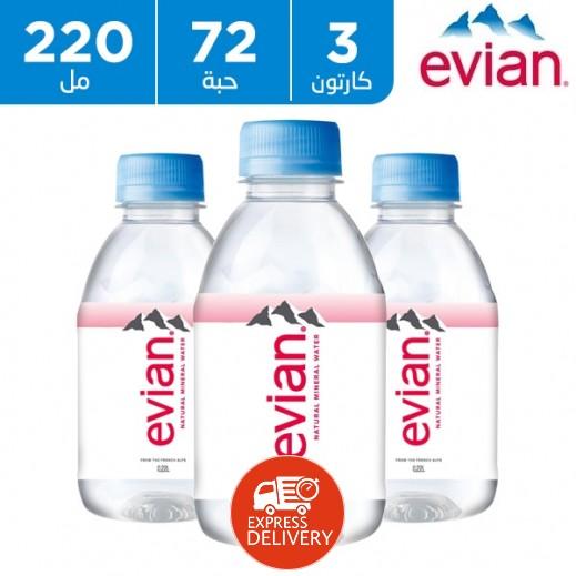 إيفيان – مياه معدنية طبيعية 72 × 220 مل