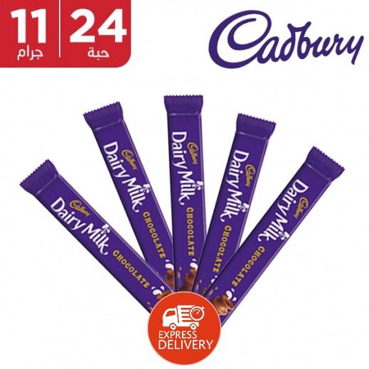شوكولاتة كادبوري ديري بالحليب 24 حبة × 11 جرام