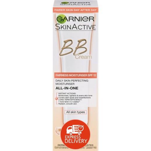 غارنيية – كريم BB لتفتيح البشرة 40 مل (خصم 20%)