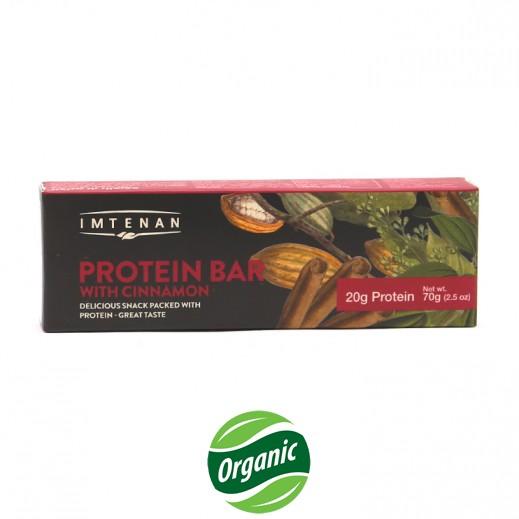 إمتنان – بروتين بار بالقرفة العضوية 70 جم