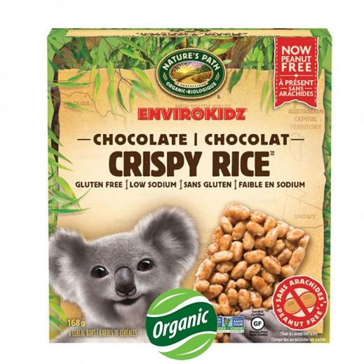 ناتشرز باث – ألواح الأرز المقرمشة بالشوكولاتة 168 جم