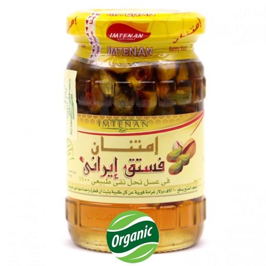 إمتنان – عسل الفستق الإيراني 240 جم