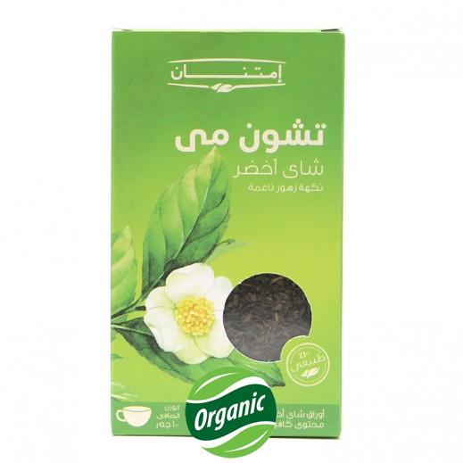 إمتنان – شاي تشون مي الأخضر العضوي 100 جم