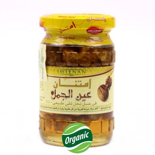 إمتنان – عسل عين الجمل الطبيعي 250 جم